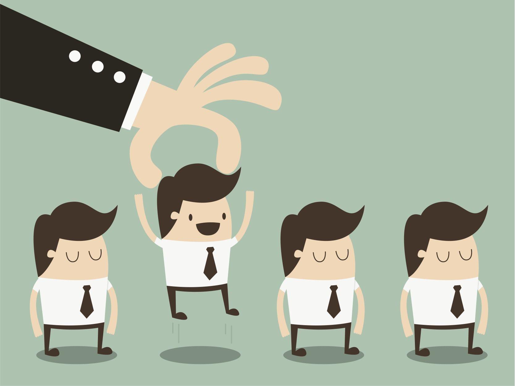 فرق گذاشتن بین کارمندان