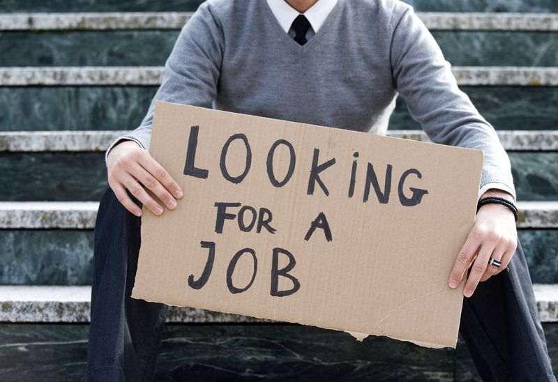 پیگیری بیمه بیکاری با کد رهگیری