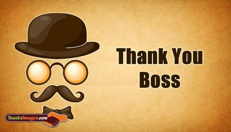 تشکر از رئیس