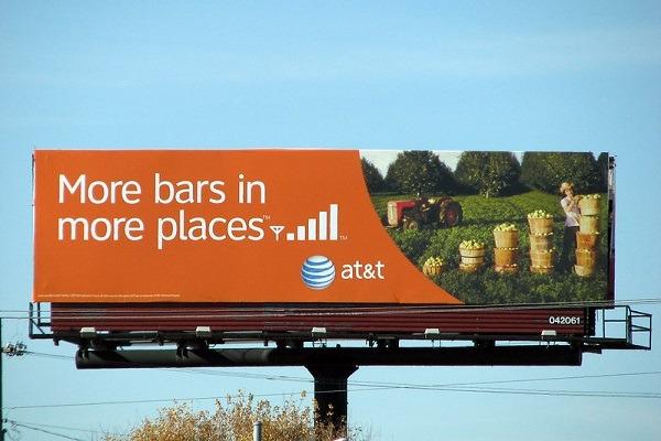 آشنا بودن نام تجاری AT&T